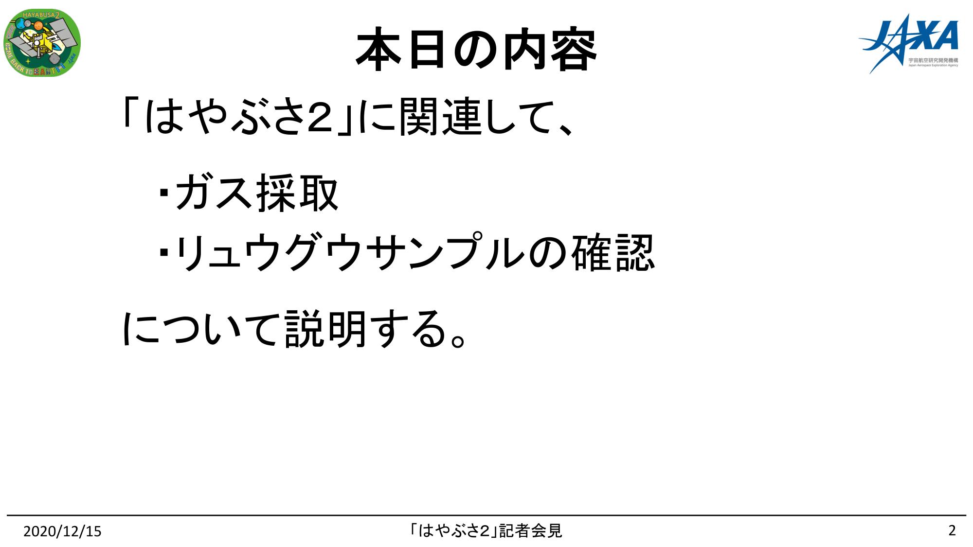 f:id:Imamura:20201215131953p:plain