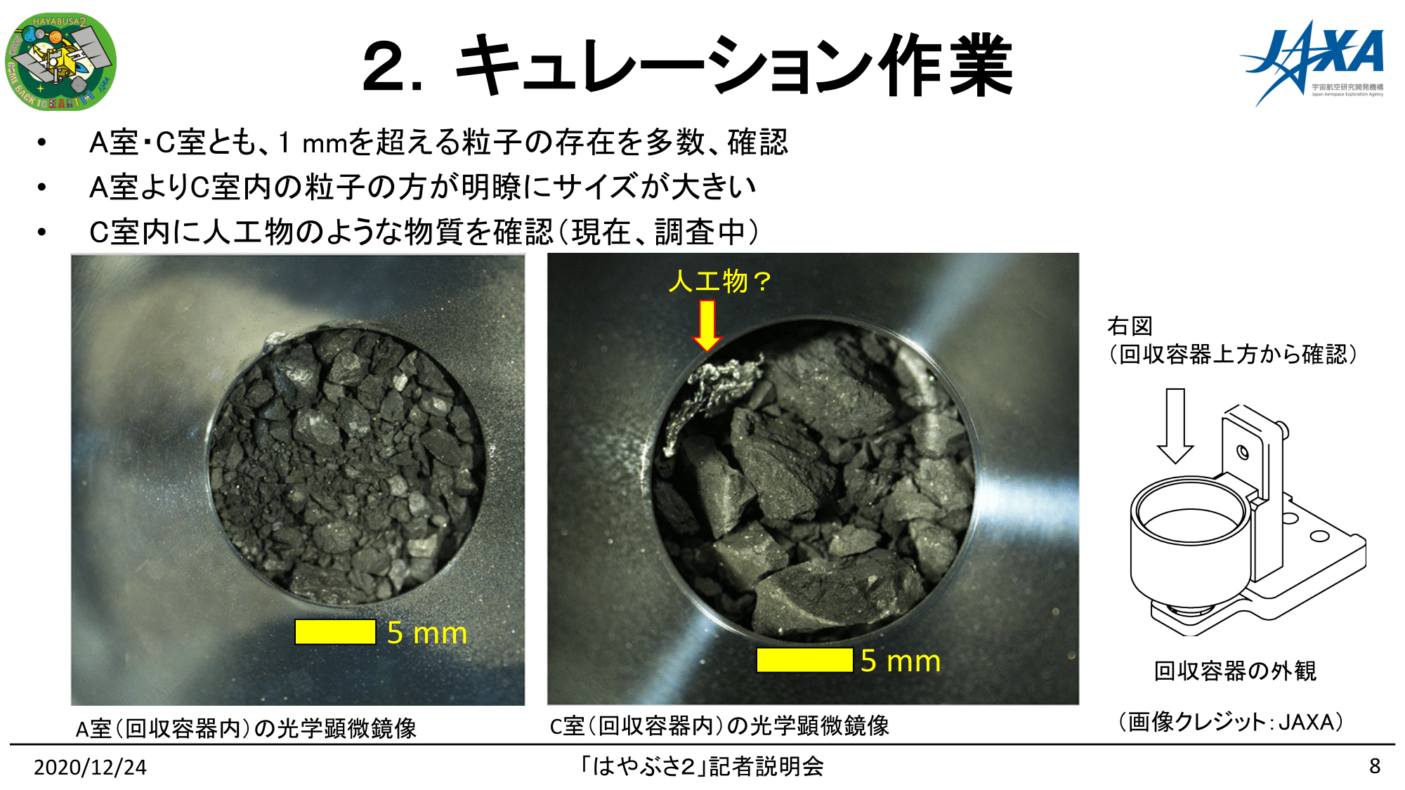 f:id:Imamura:20201224135032p:plain