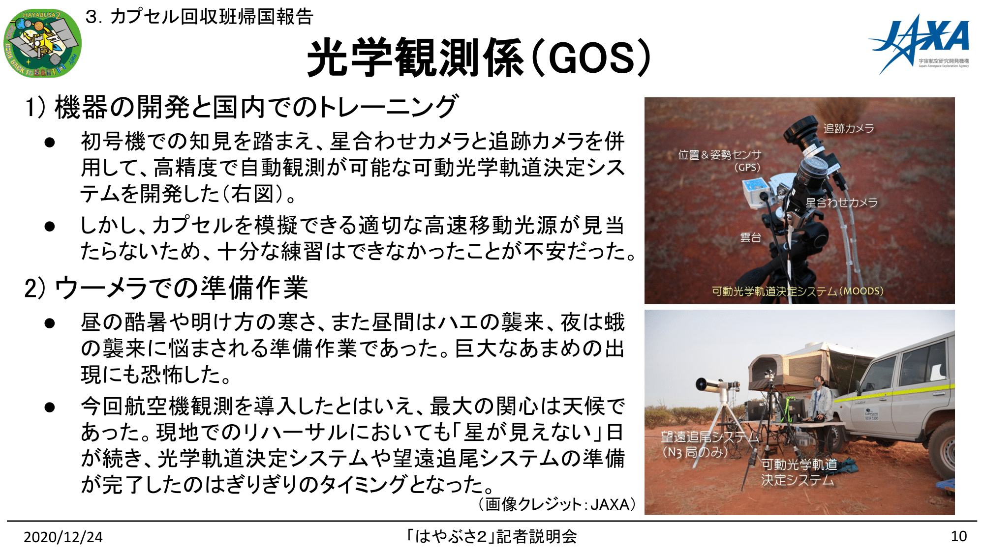 f:id:Imamura:20201224135049p:plain