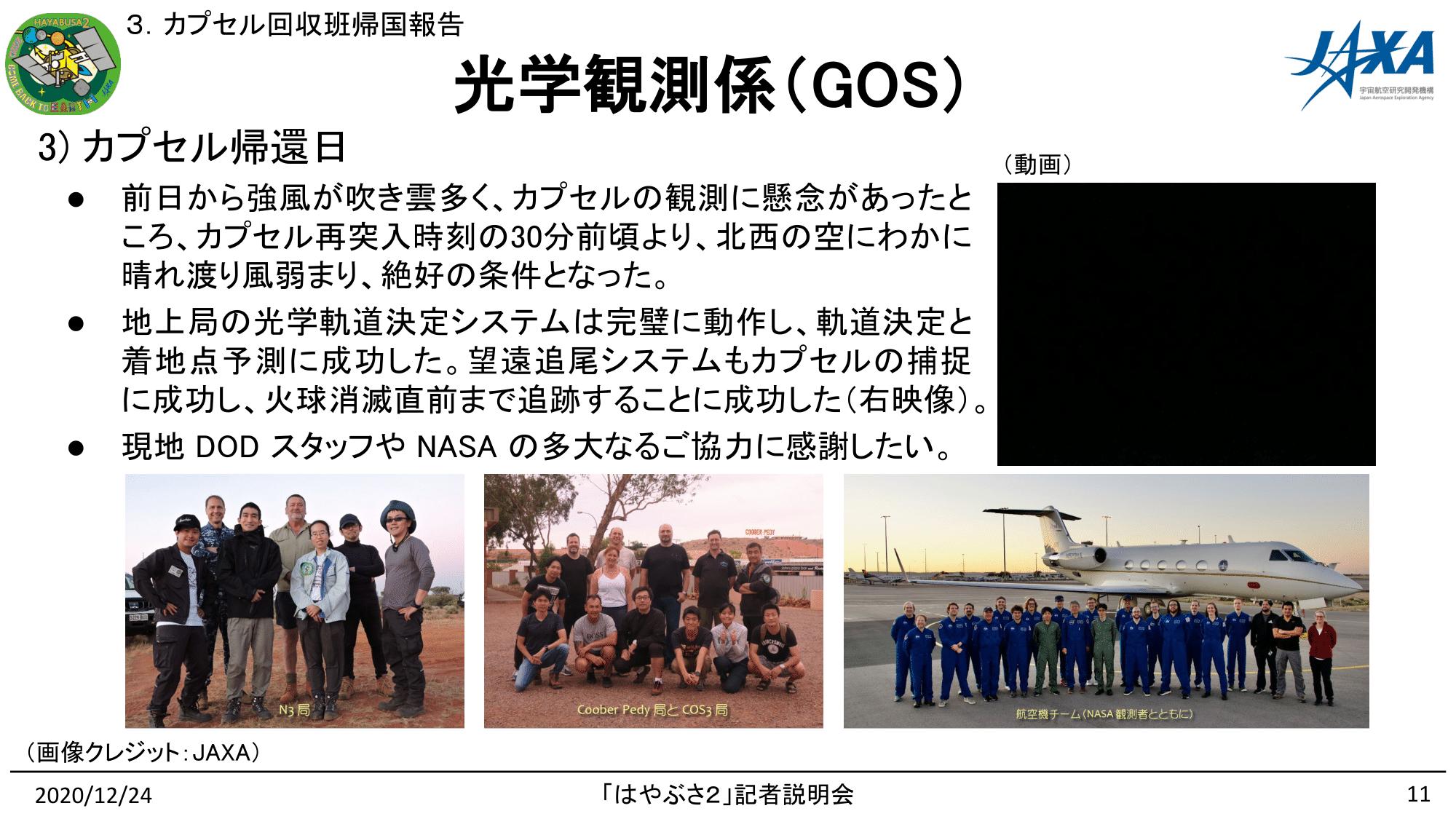 f:id:Imamura:20201224135058p:plain