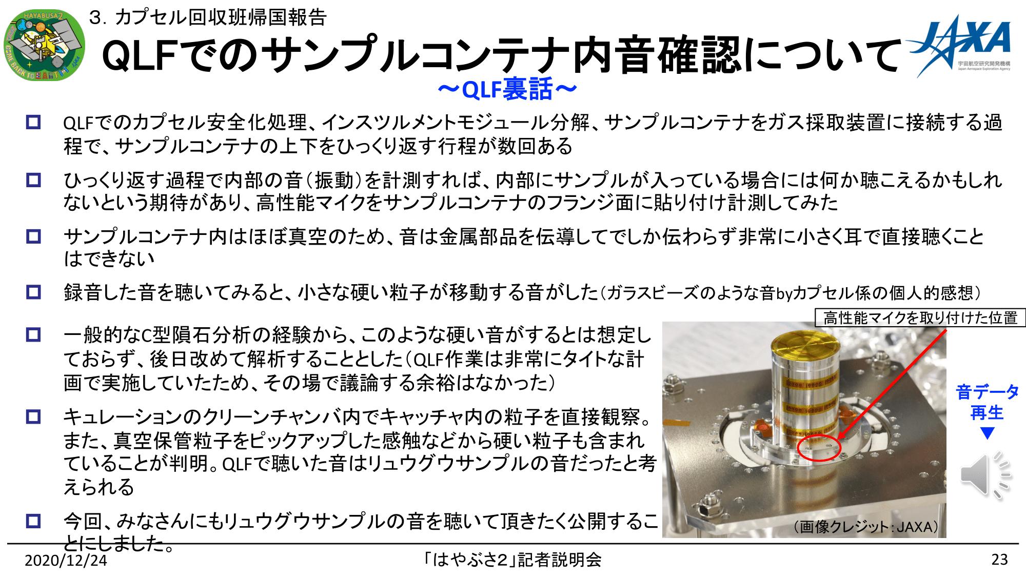 f:id:Imamura:20201224135230p:plain