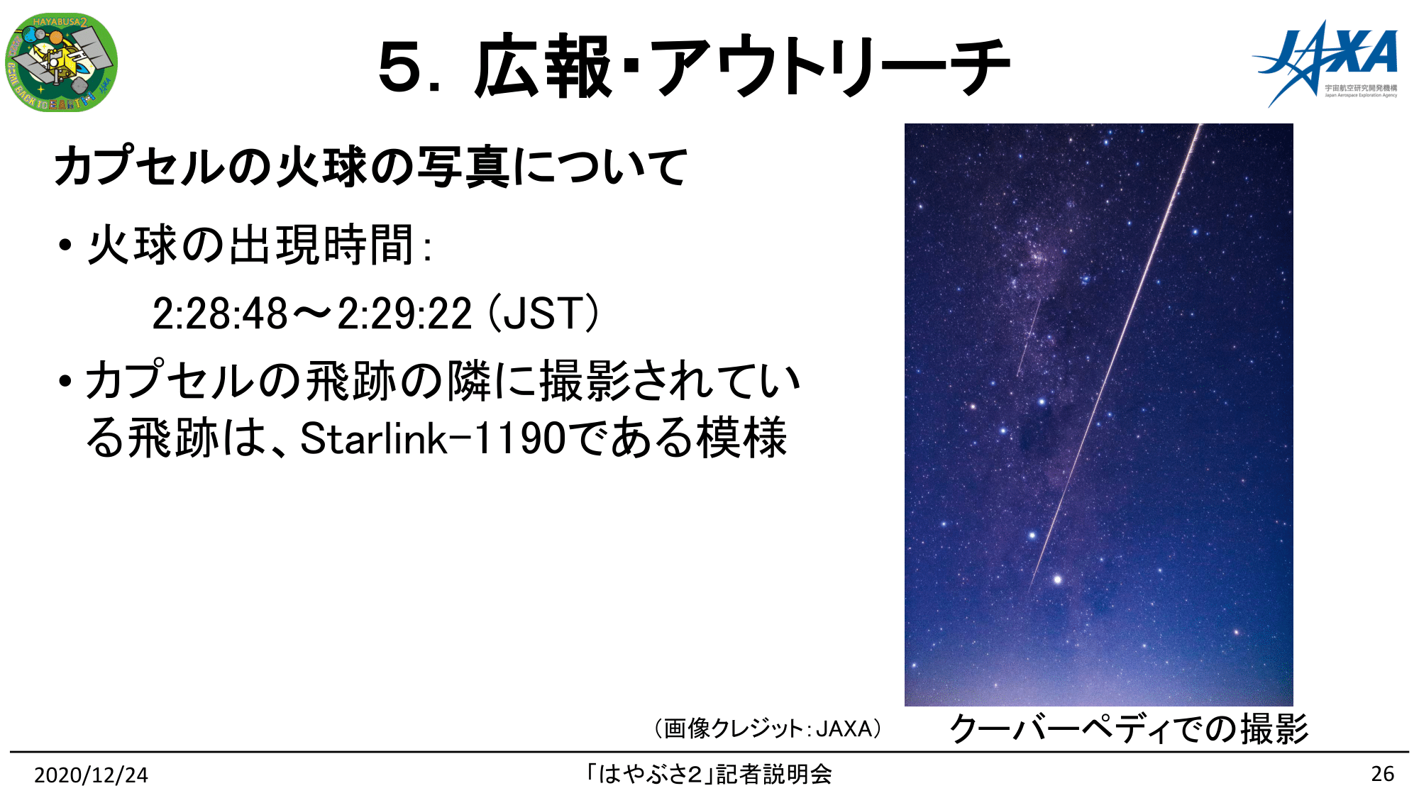 f:id:Imamura:20201224135254p:plain