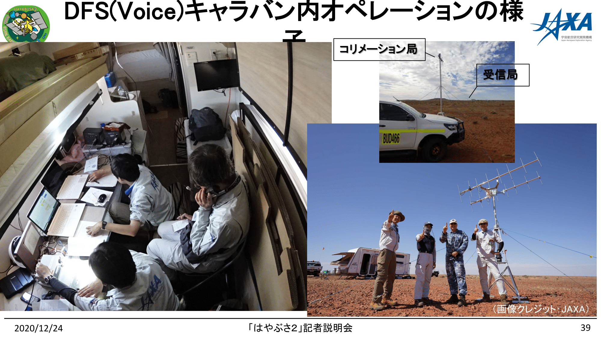 f:id:Imamura:20201224135502p:plain