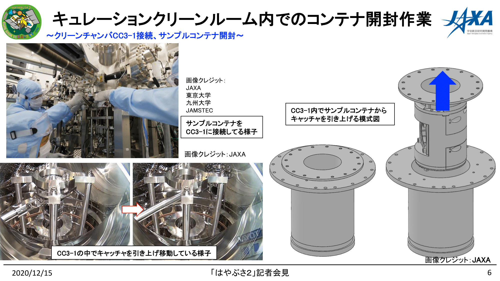 f:id:Imamura:20201224161604p:plain