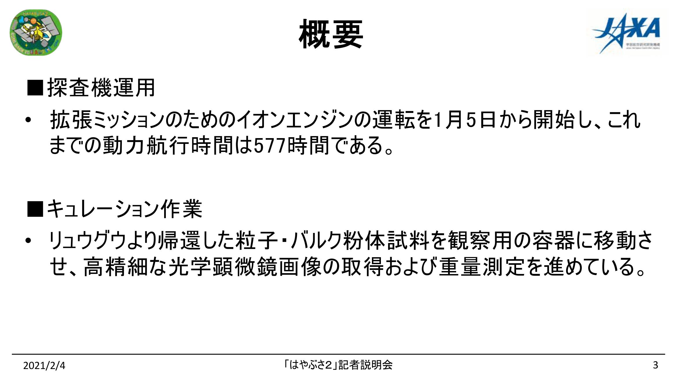 f:id:Imamura:20210204134141p:plain
