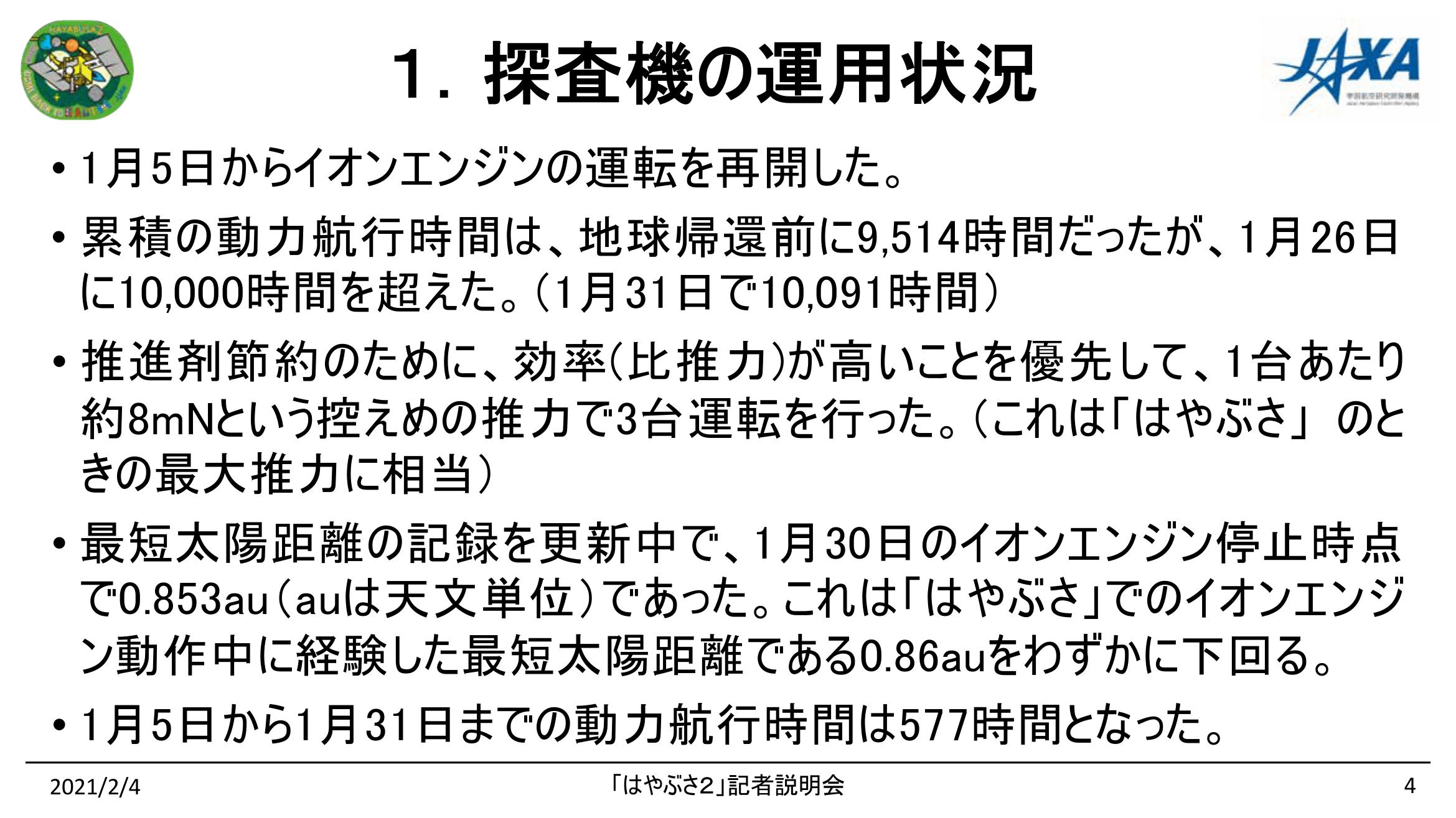 f:id:Imamura:20210204134151p:plain
