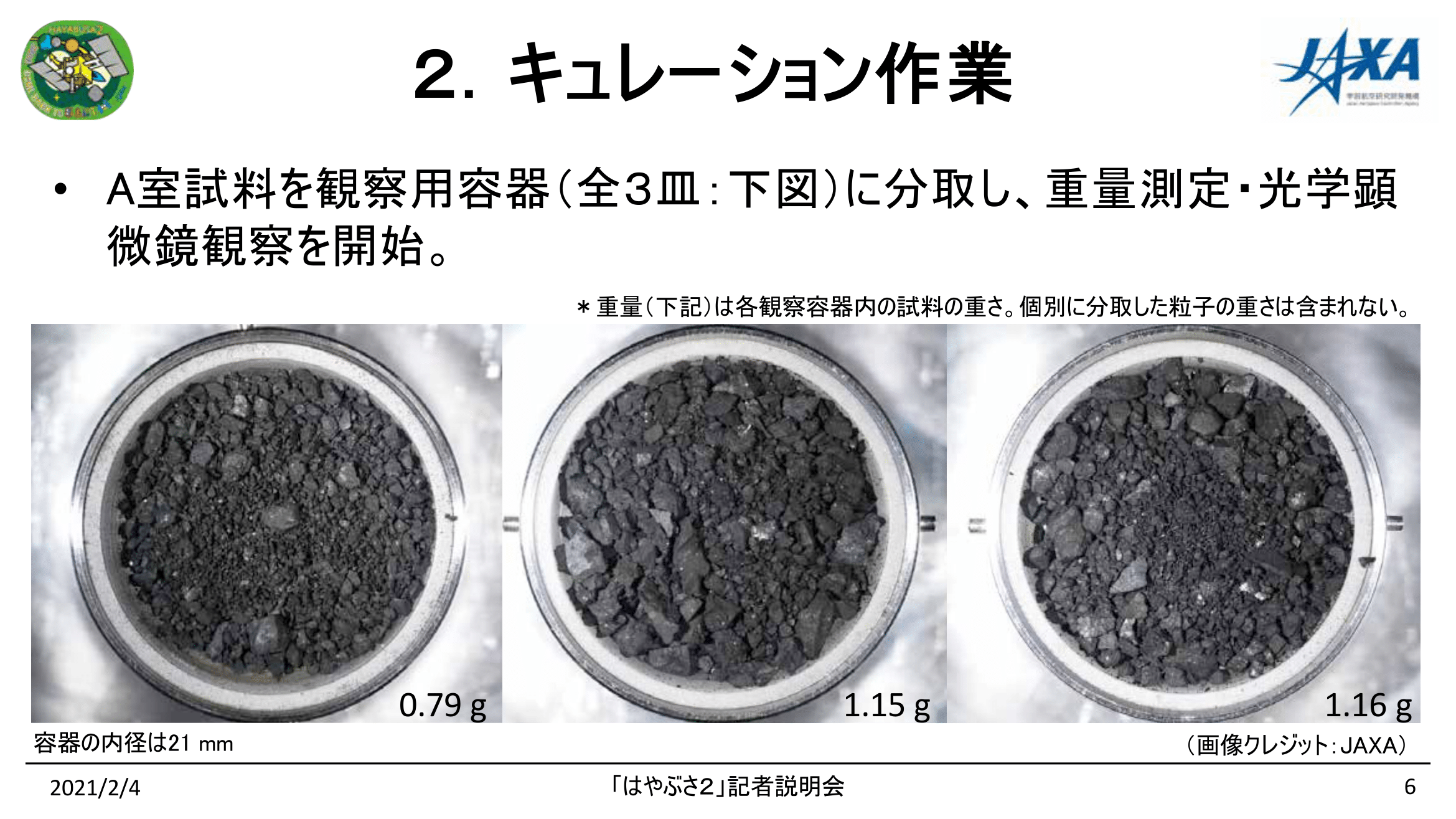 f:id:Imamura:20210204134210p:plain
