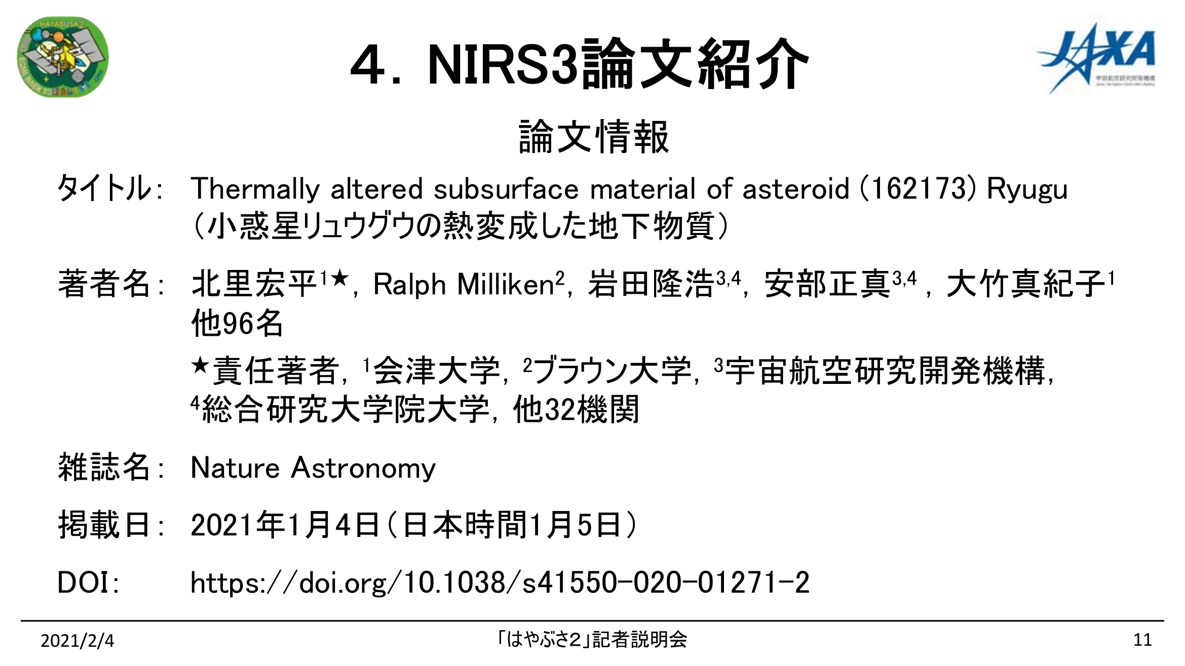 f:id:Imamura:20210204134302p:plain