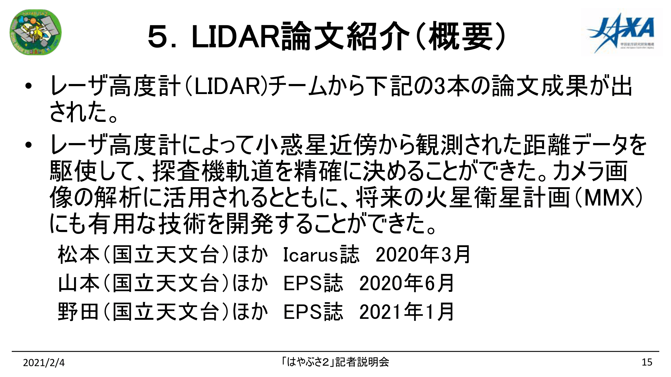f:id:Imamura:20210204134347p:plain