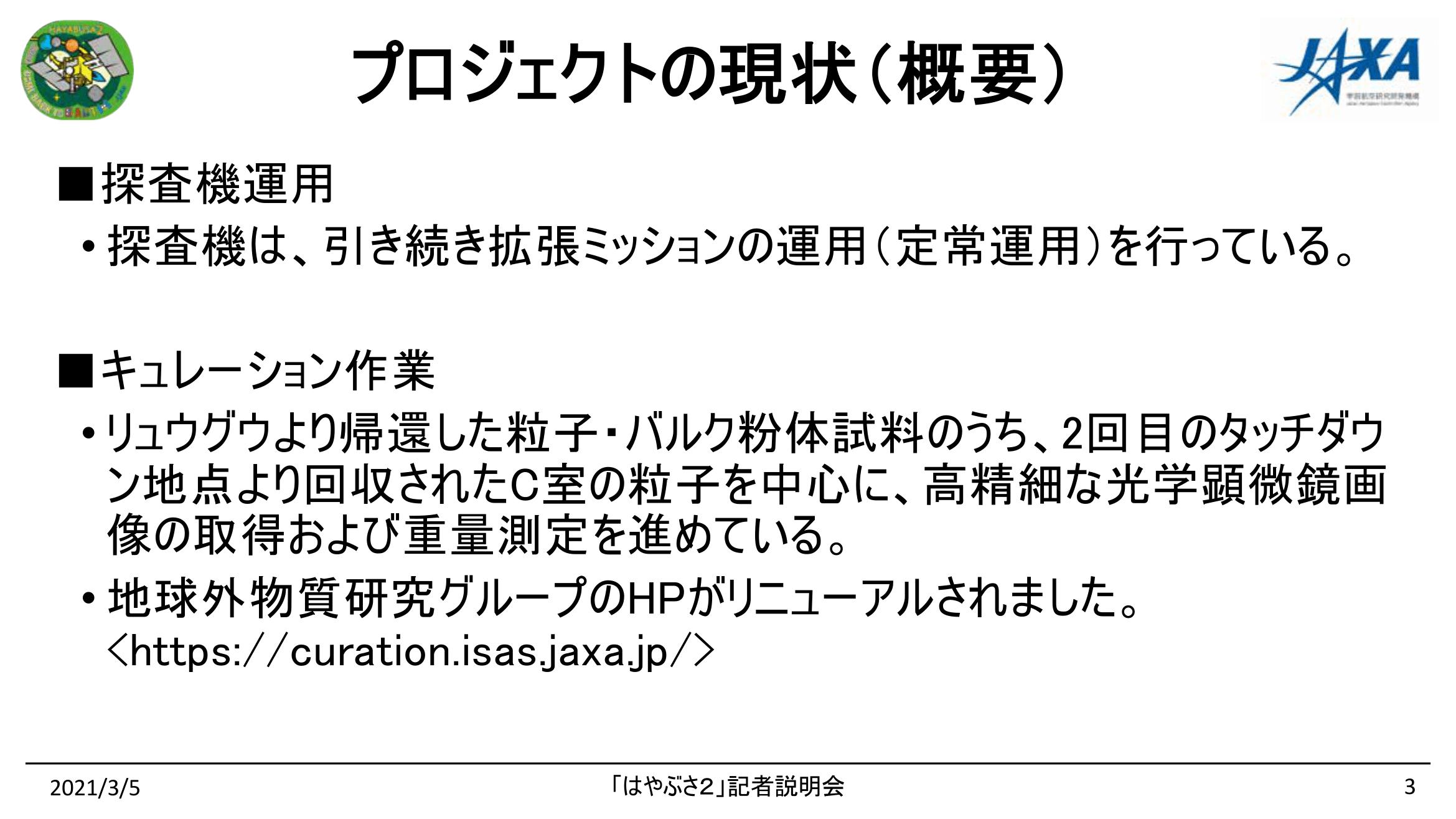 f:id:Imamura:20210305134009p:plain