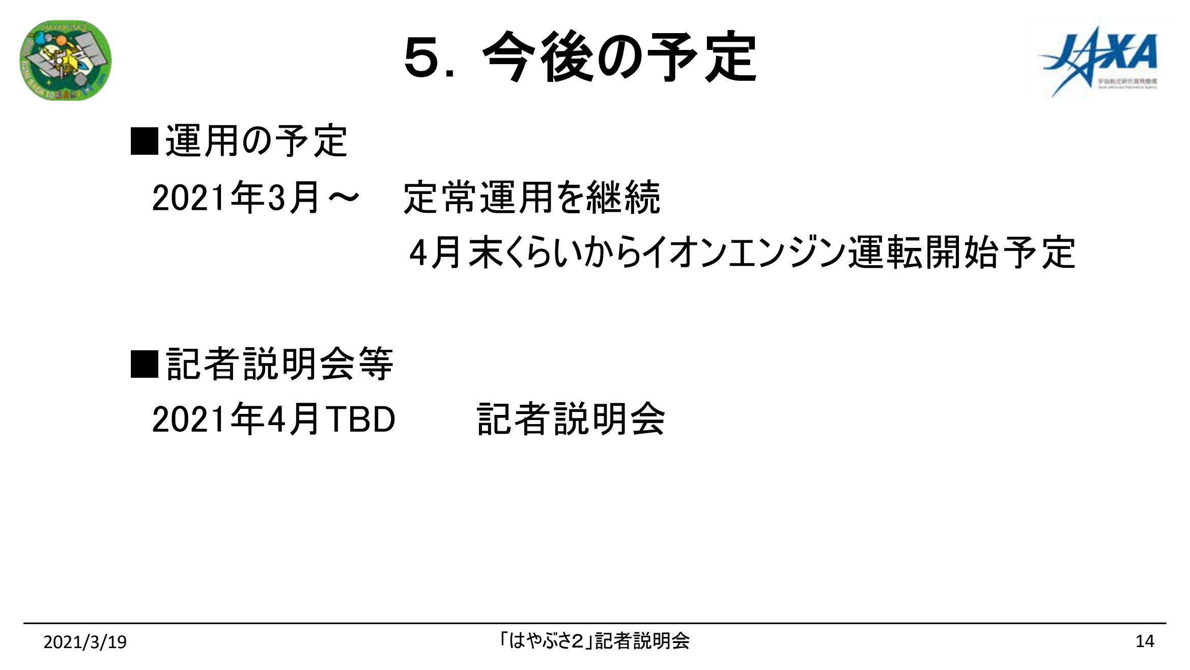 f:id:Imamura:20210319144526p:image