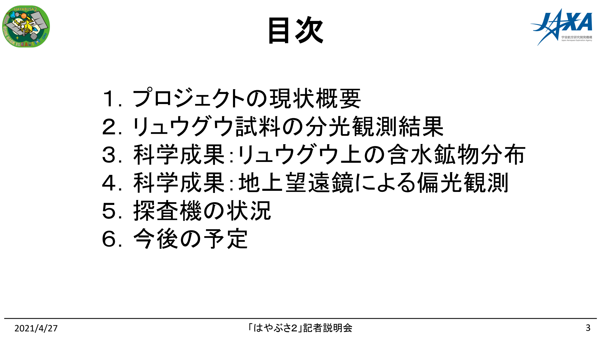 f:id:Imamura:20210427135102p:plain