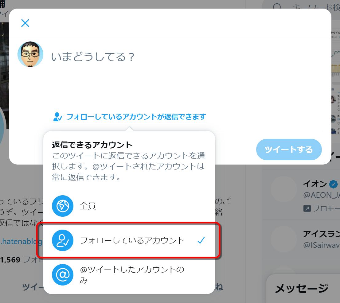 f:id:Imamura:20210505125231p:plain