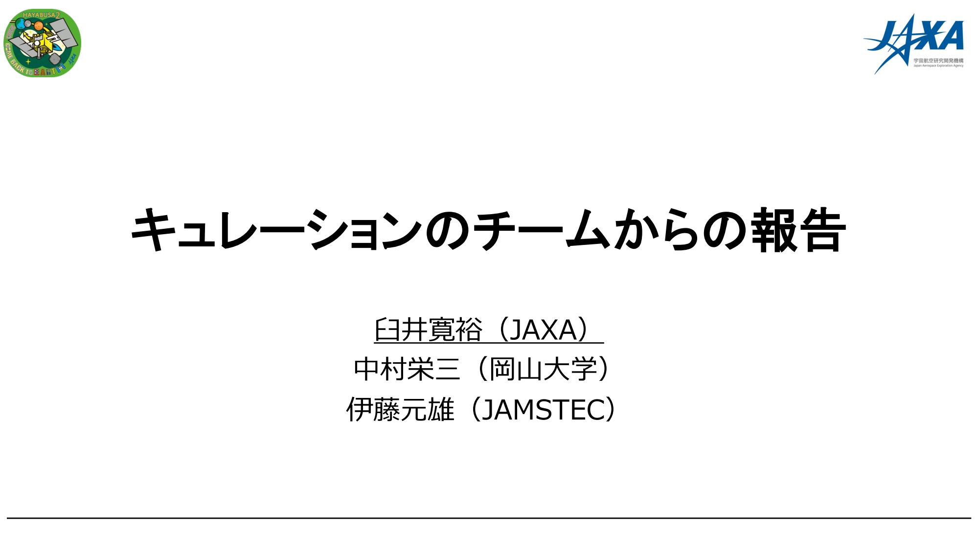 f:id:Imamura:20210617130111p:plain