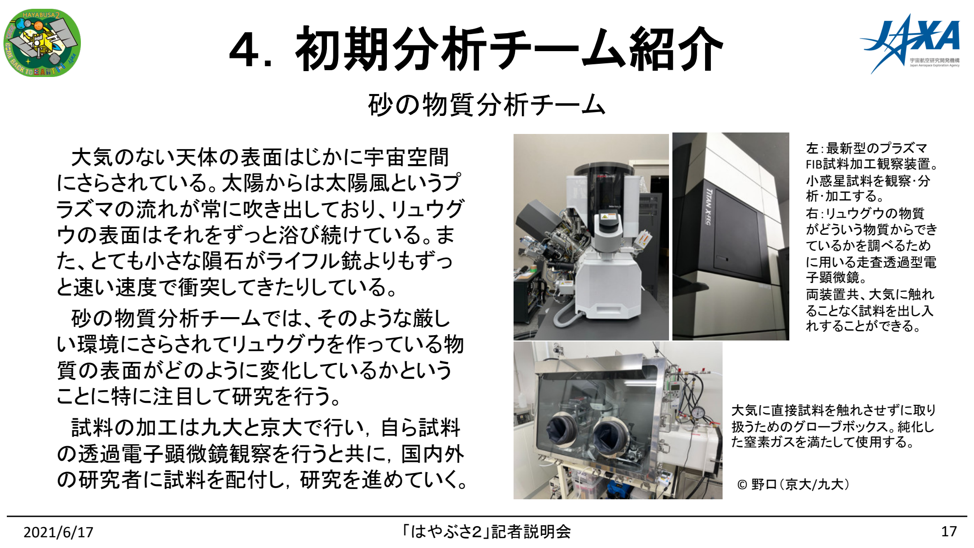 f:id:Imamura:20210617130304p:plain