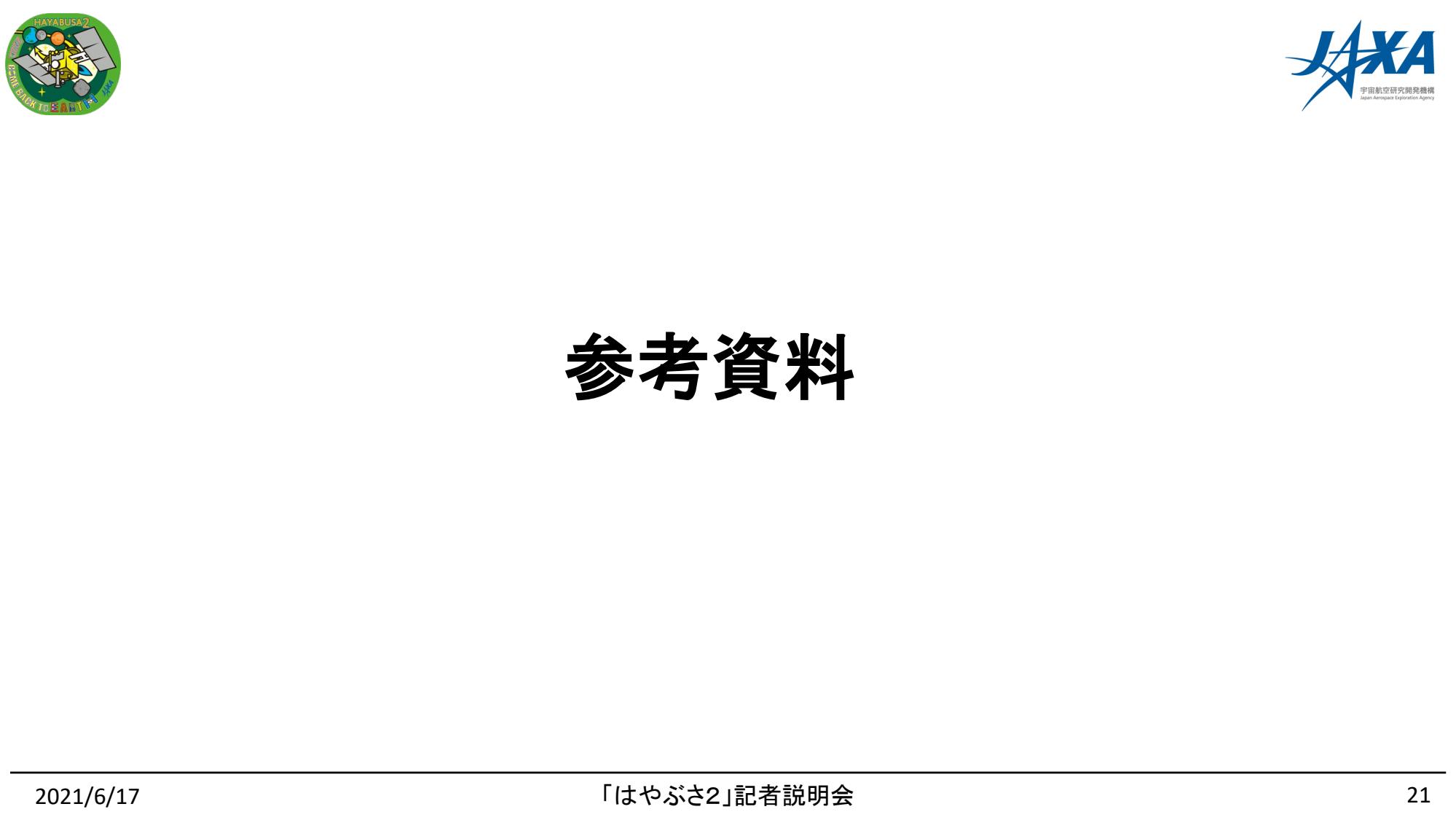 f:id:Imamura:20210617130334p:plain