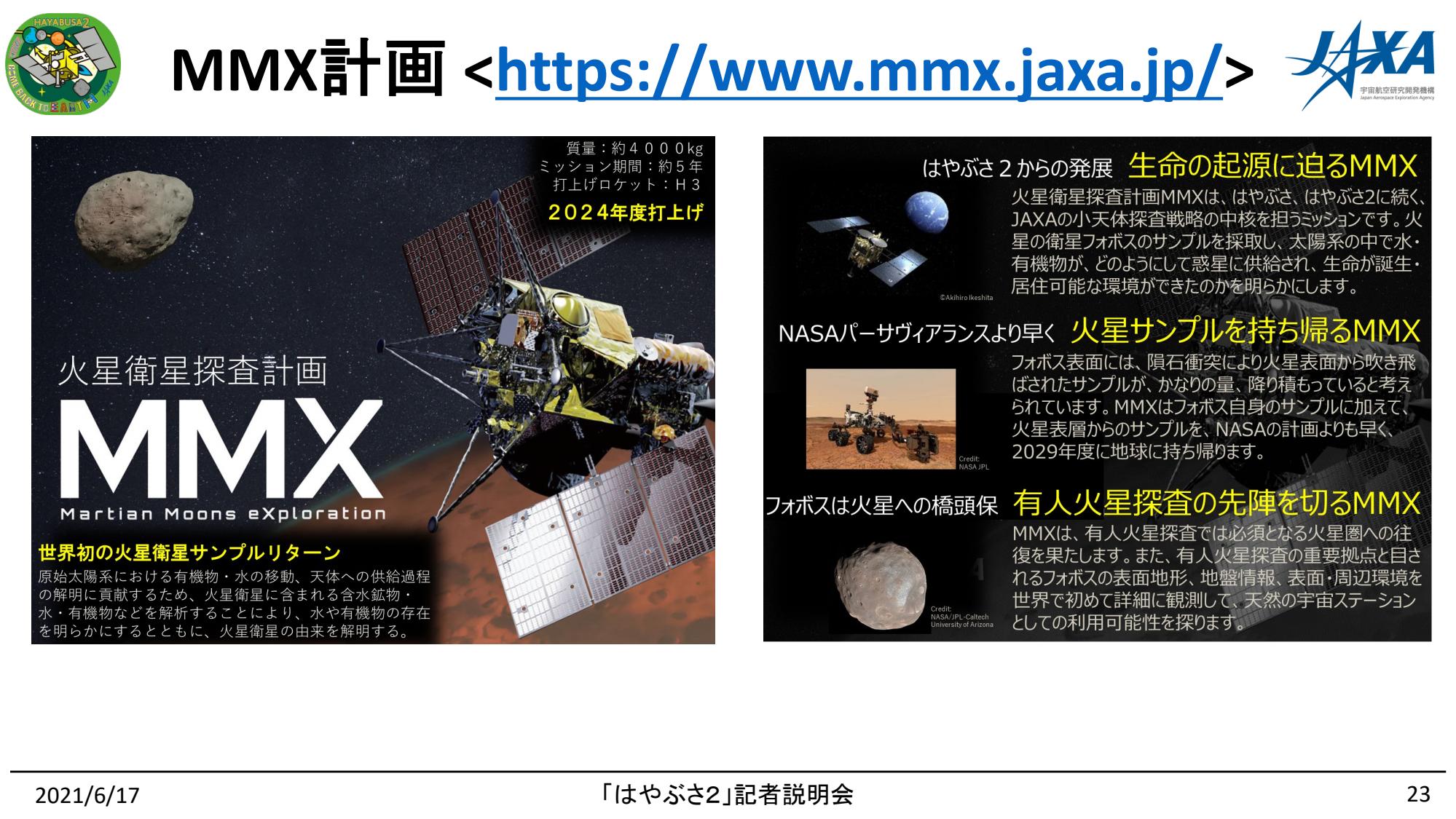f:id:Imamura:20210617130346p:plain