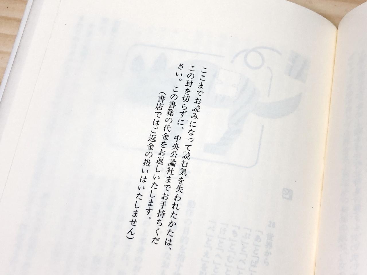 f:id:Imamura:20210814161216j:plain