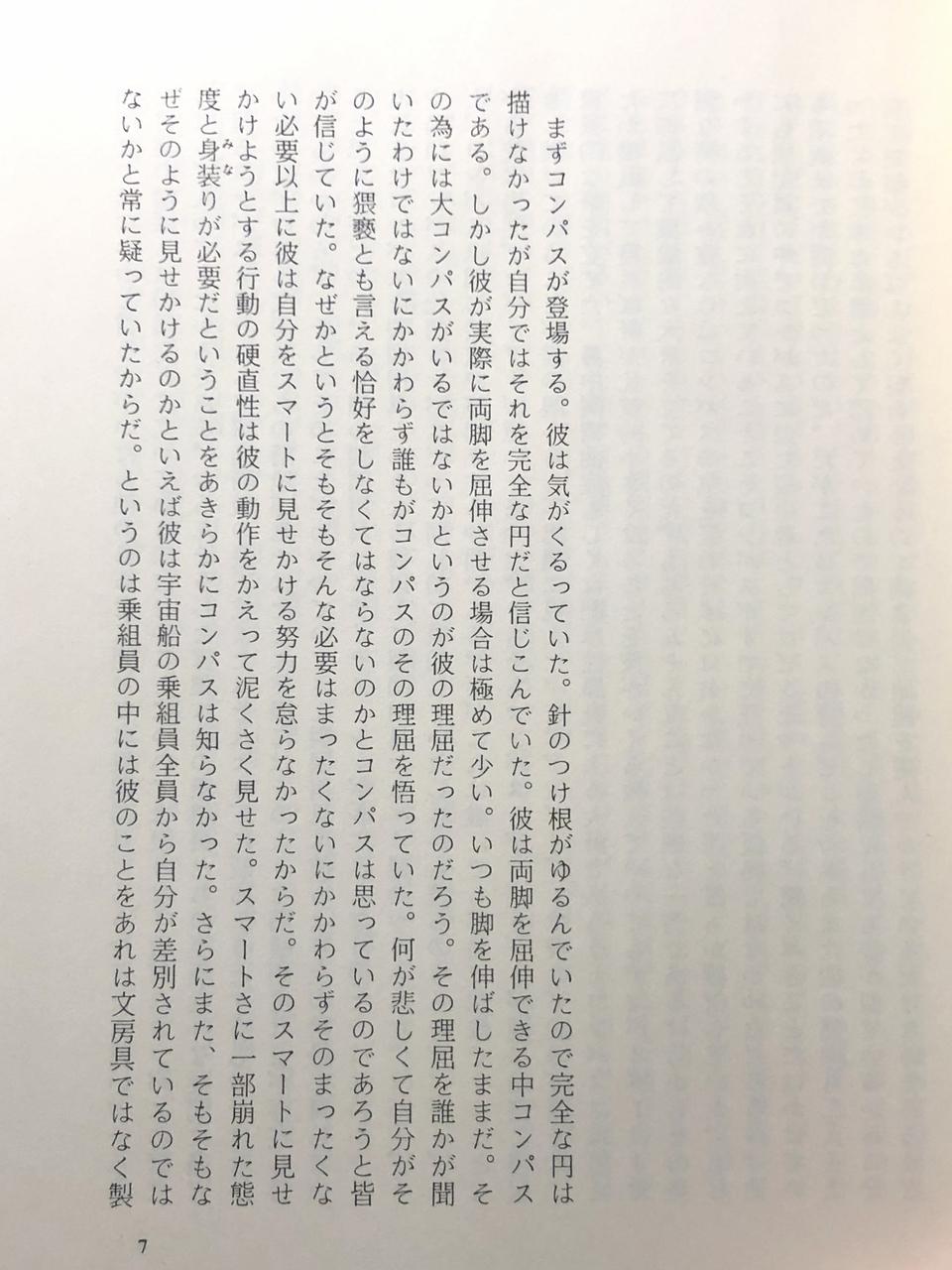 f:id:Imamura:20210814203904j:plain