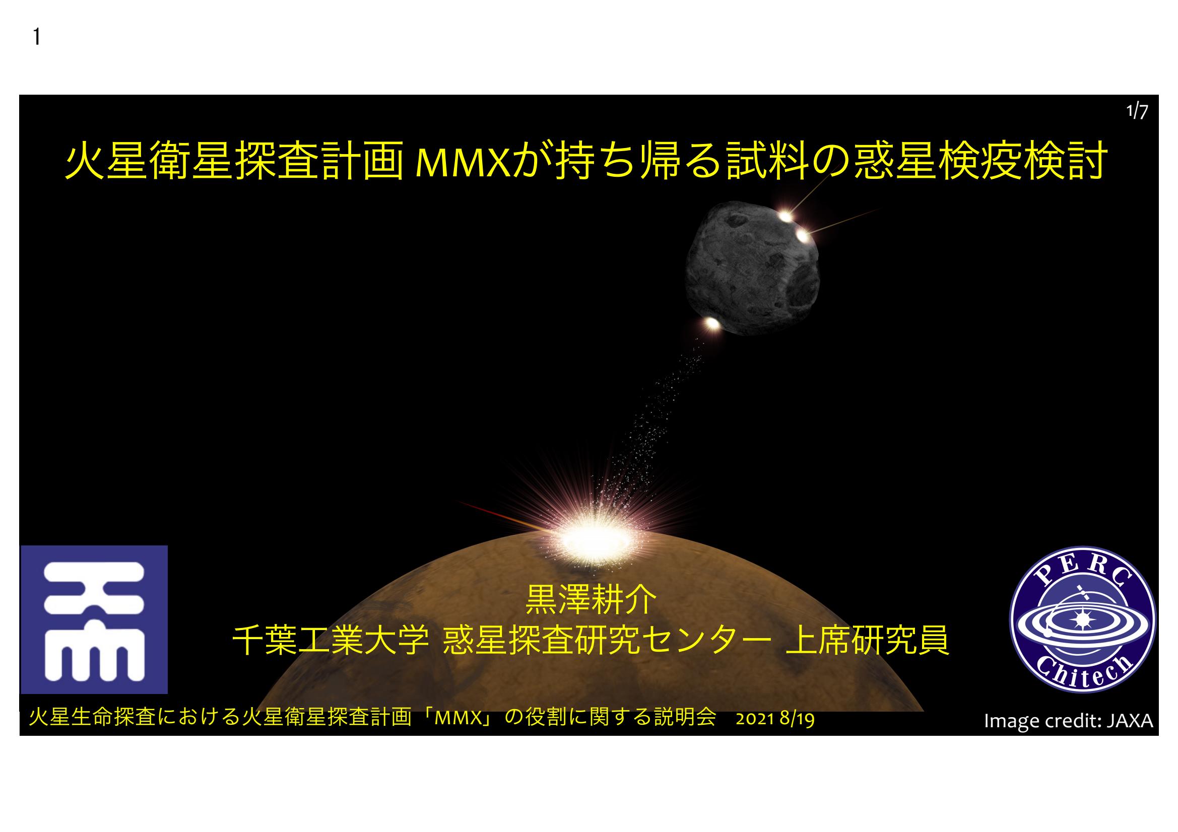 f:id:Imamura:20210819095334p:plain