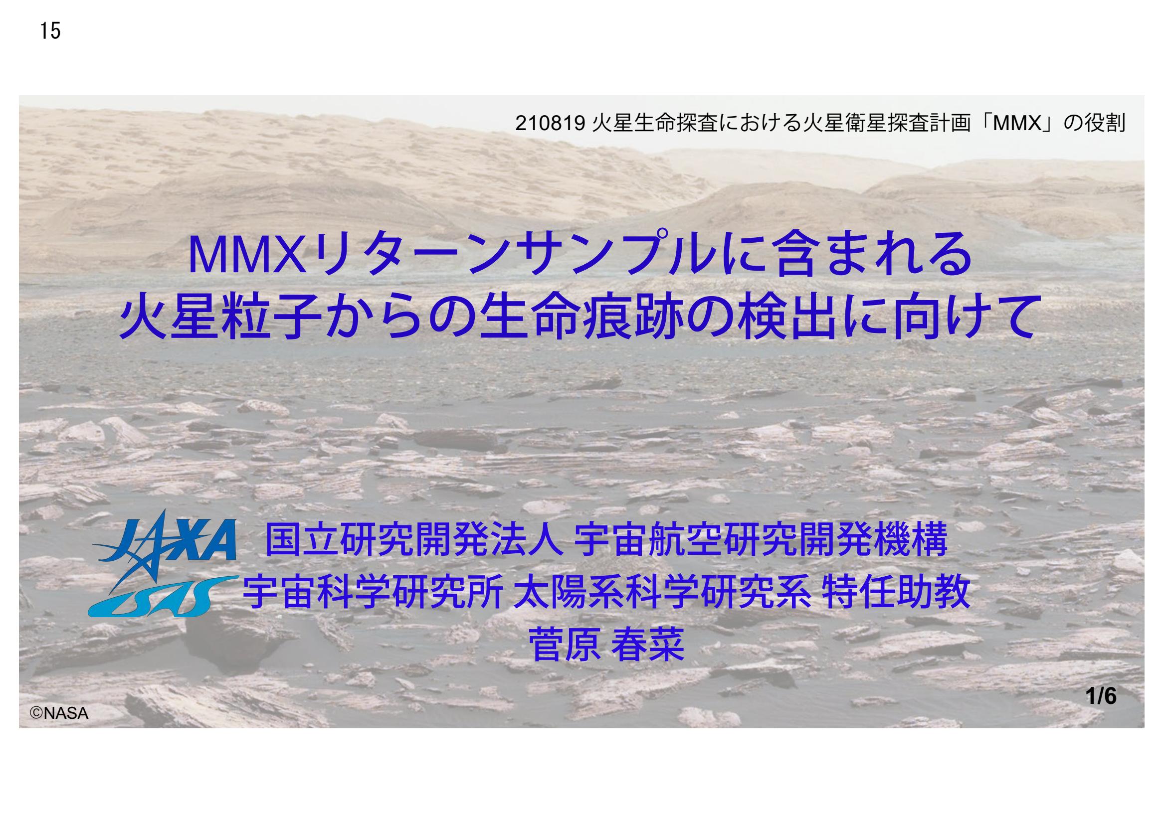 f:id:Imamura:20210819095544p:plain