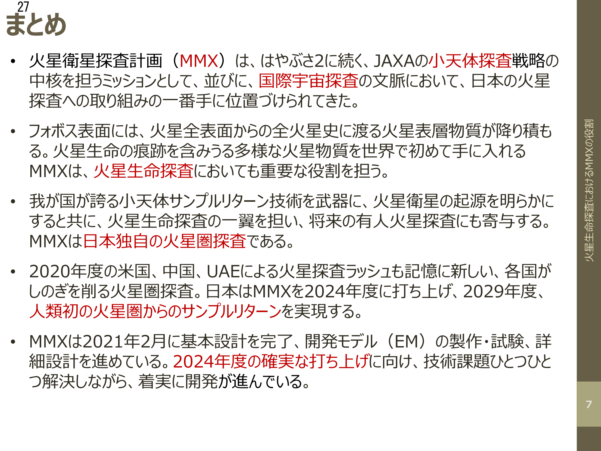 f:id:Imamura:20210819095732p:plain
