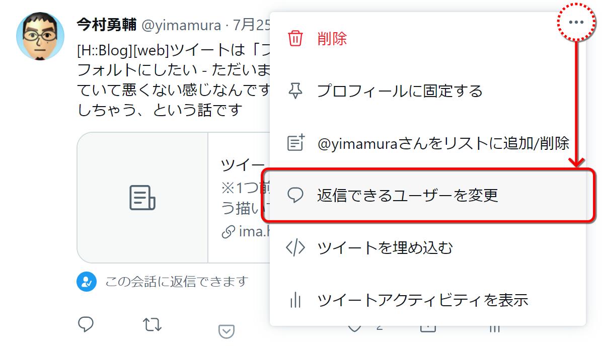 f:id:Imamura:20210905144619p:plain