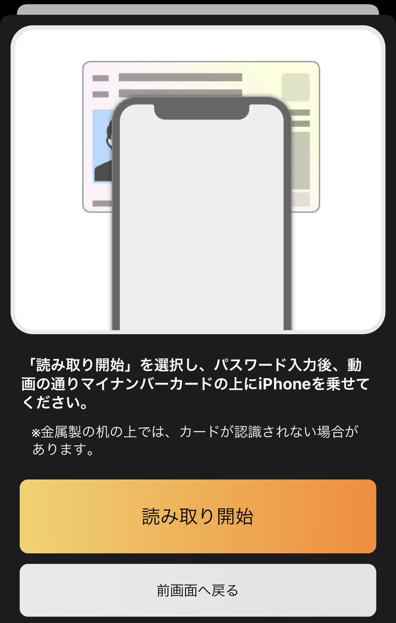 f:id:Imamura:20210917210314p:plain:w500