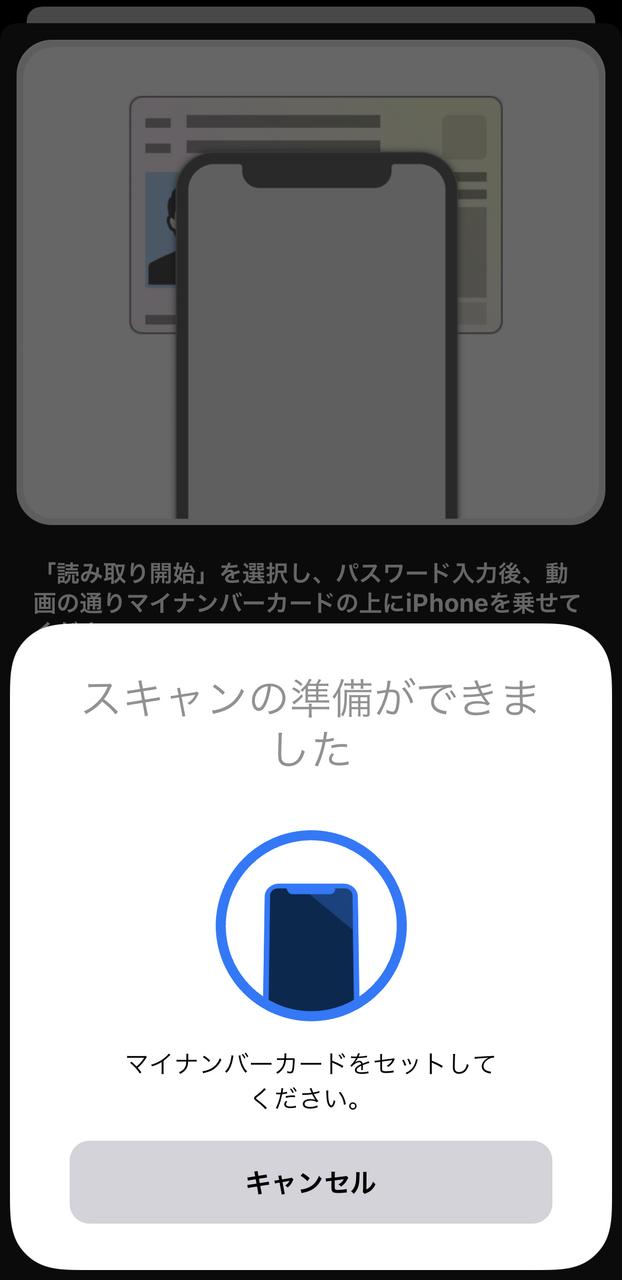 f:id:Imamura:20210917210332p:plain:w500