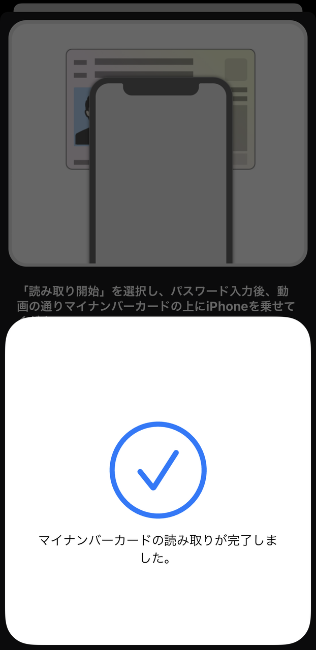 f:id:Imamura:20210917210339p:plain:w500