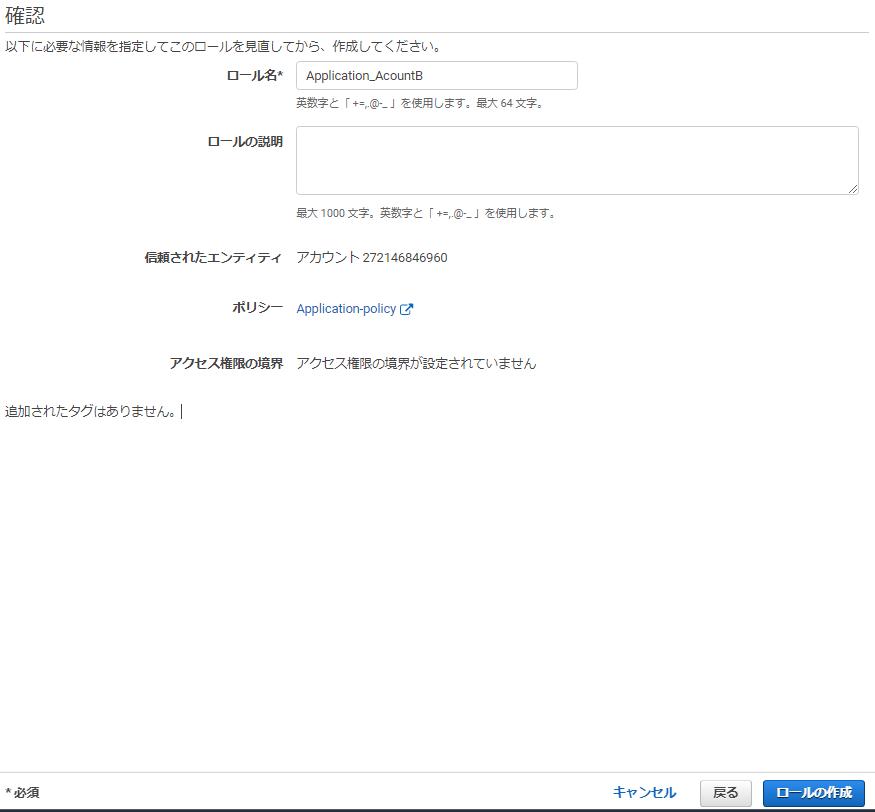 f:id:In-houseSE:20210219072147p:plain