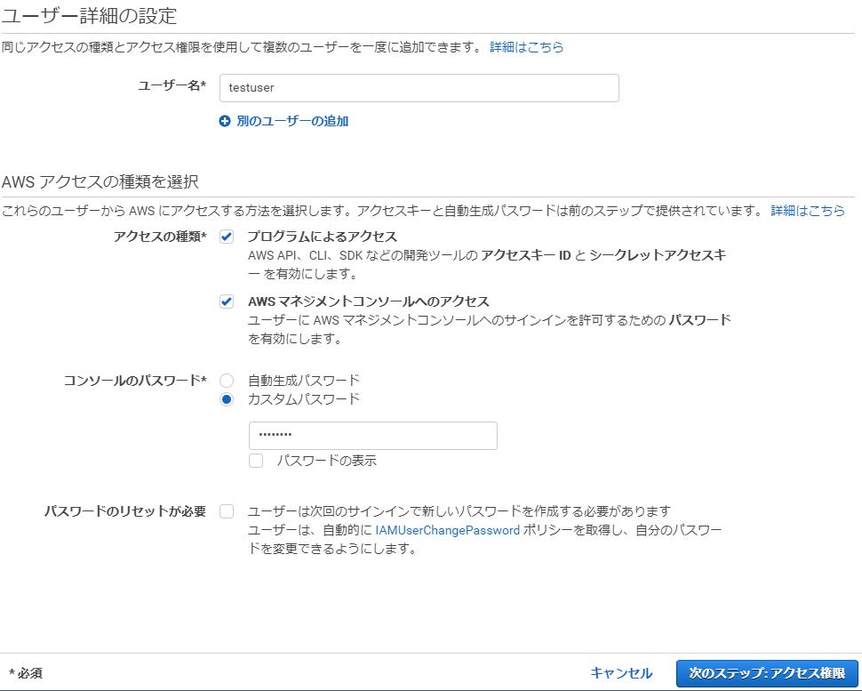 f:id:In-houseSE:20210219074856p:plain