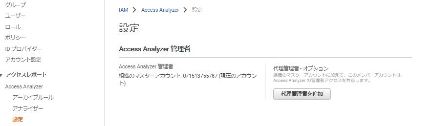 f:id:In-houseSE:20210221085051p:plain