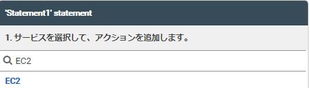 f:id:In-houseSE:20210221105510p:plain