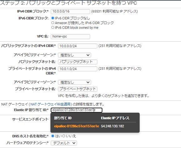 f:id:In-houseSE:20210301135717p:plain