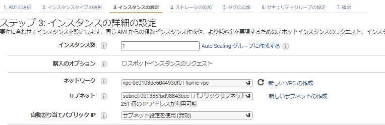 f:id:In-houseSE:20210306101026p:plain