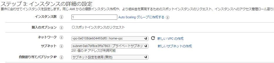 f:id:In-houseSE:20210306101642p:plain