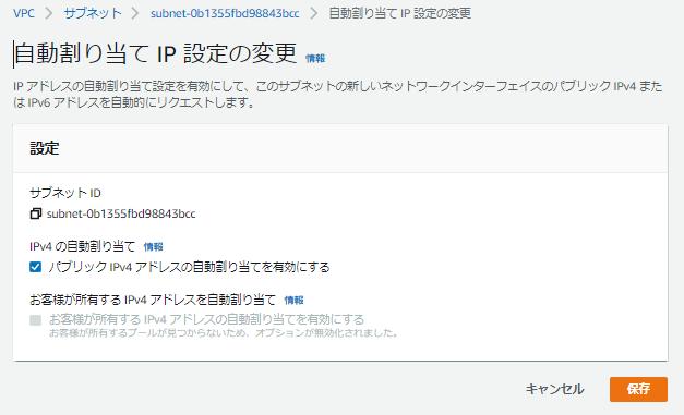 f:id:In-houseSE:20210306104153p:plain