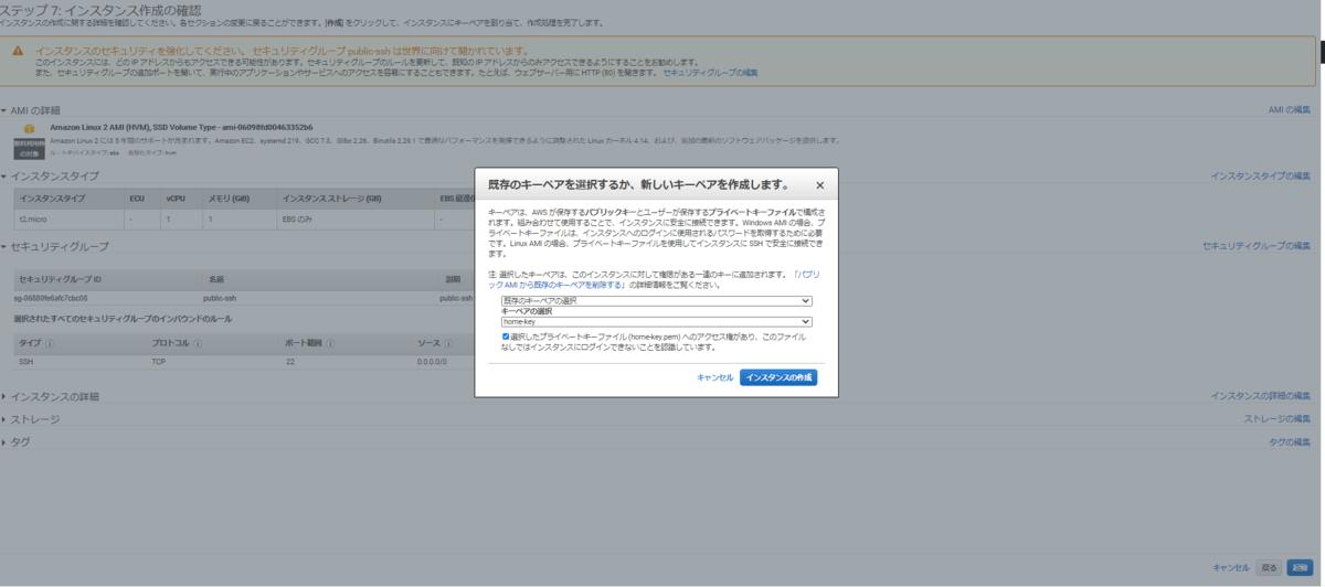 f:id:In-houseSE:20210413072641p:plain