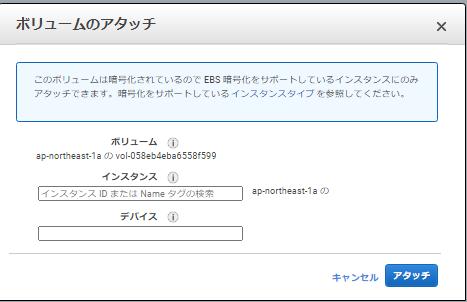 f:id:In-houseSE:20210420075144p:plain