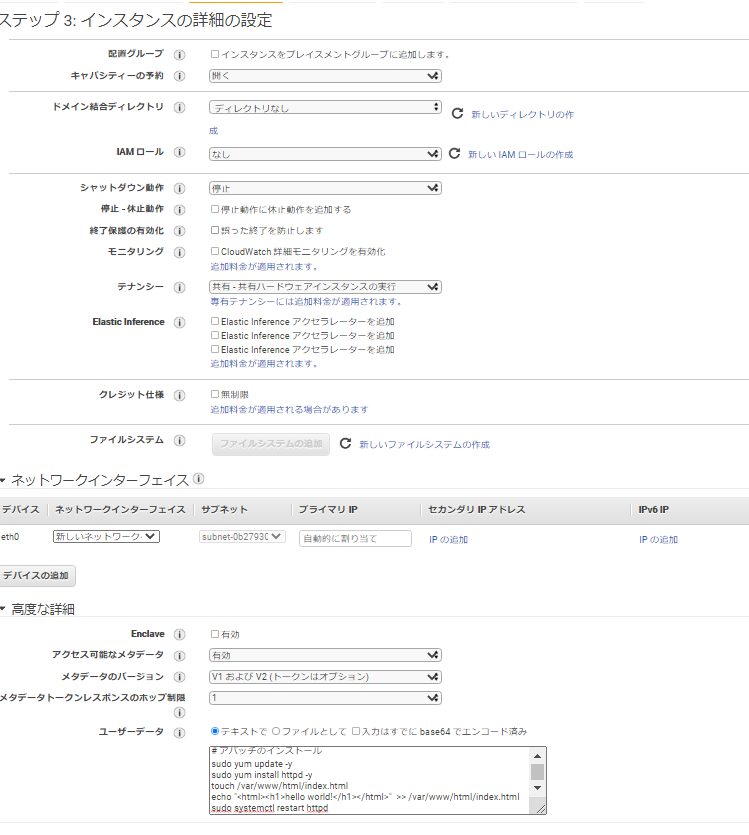 f:id:In-houseSE:20210420081042p:plain