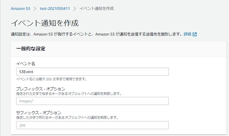 f:id:In-houseSE:20210504164426p:plain