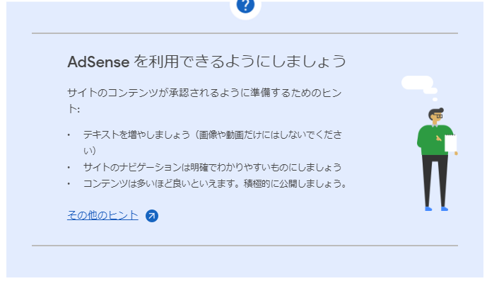 f:id:Inaka-OL:20190325105842p:plain