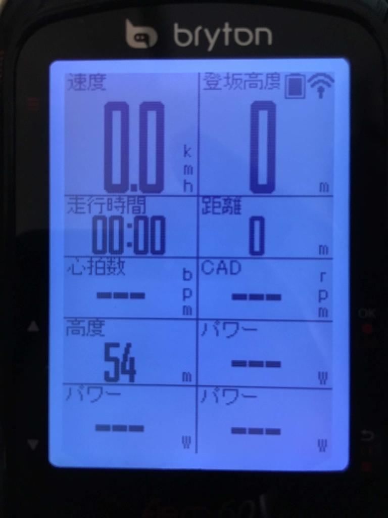 f:id:IndoorCyclist:20181104005203j:plain