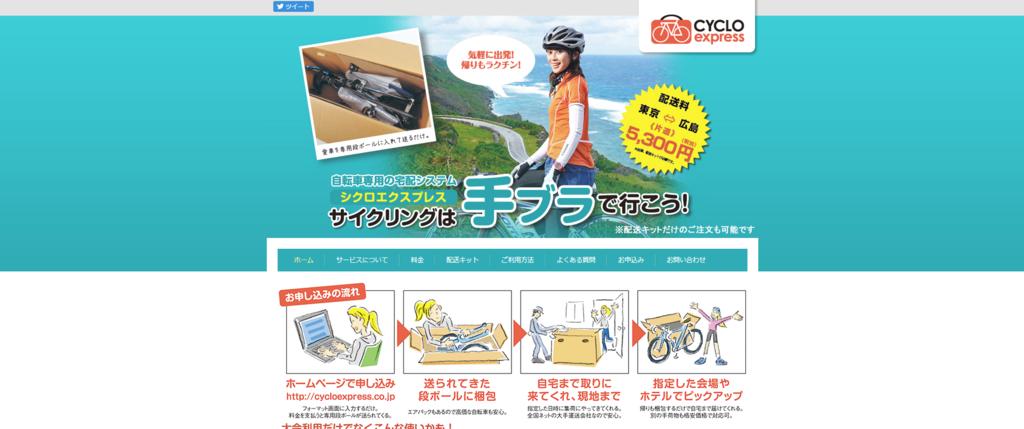 f:id:IndoorCyclist:20190104014209p:plain