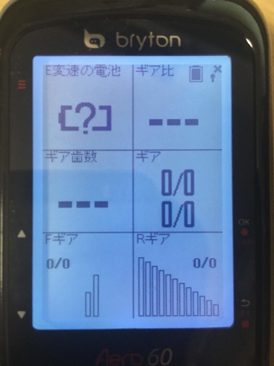 f:id:IndoorCyclist:20190423025803j:plain
