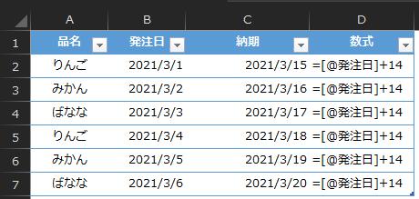 f:id:Infoment:20210301231228p:plain