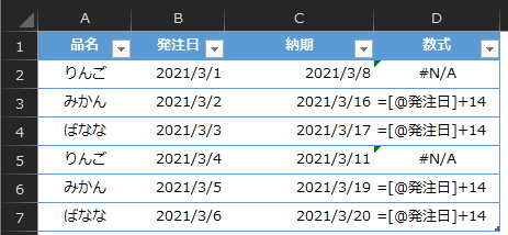 f:id:Infoment:20210301231524p:plain
