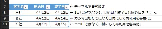 f:id:Infoment:20210412232642p:plain