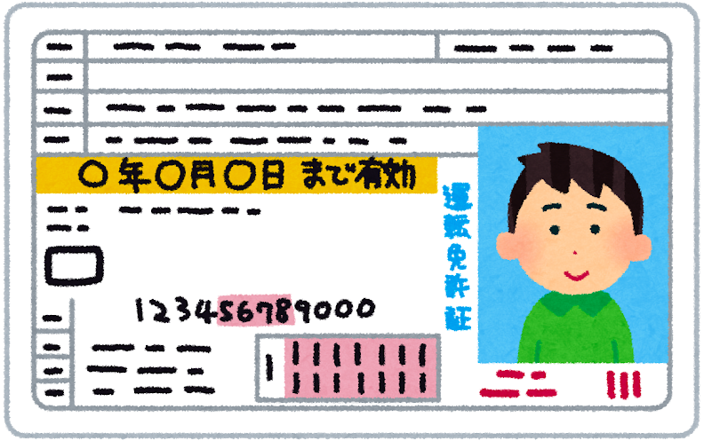 f:id:Informationstore:20200407111442p:plain